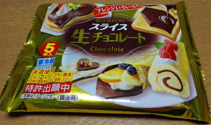 Japanese Chocolate Slices