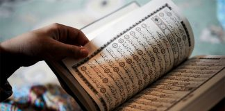 Tips to Stay Productive During Ramadan