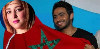 Tamer Hosny and Basma Bousel